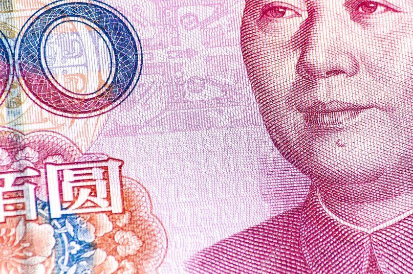 Cropped Macro Close-up of Chinese RMB 100 Yuan Banknote